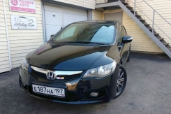 Honda Civic 8